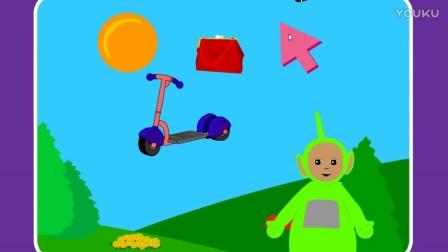 天线宝宝找礼物可爱宝贝的外星朋友可爱宝贝小游戏大全可爱宝贝护理可爱宝贝看医生可爱宝贝洗剪吹可爱宝贝图片