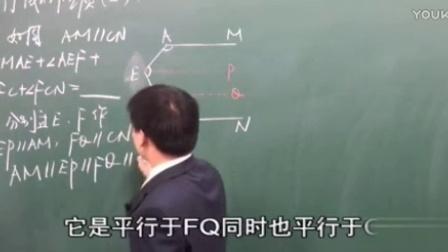 人教版初中数学七年级下册名师辅导平行线的性质二