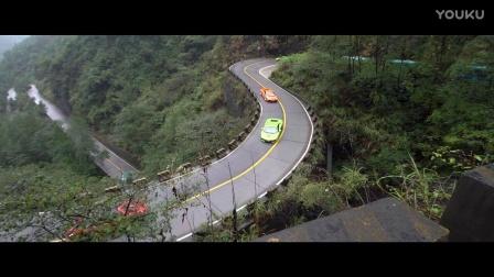 2016兰博基尼汽车中国云镜之旅