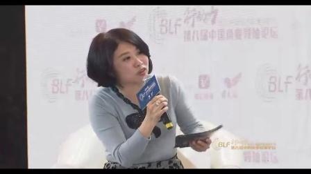 """2016第八届中国商业领袖论坛圆桌二对话:世界""""嗨""""了,我们该如何接招"""