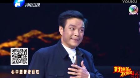 HD 豫剧《焦裕禄》选段 贾文龙等-表演 160306 08