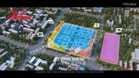 焦作博爱五洲国际商贸城城-商业地产项目三维动画宣传片