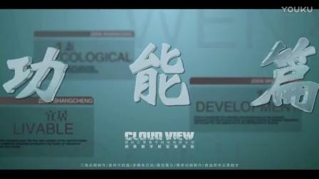 温县子夏国际商贸城-规划汇报演示宣传视频