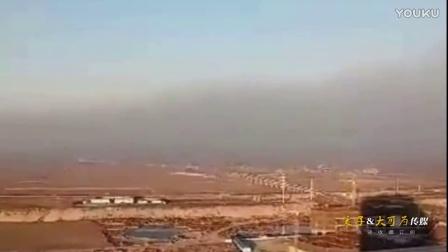 实拍河北定州雾霾滚滚袭来 与蓝天交界线清晰可见!