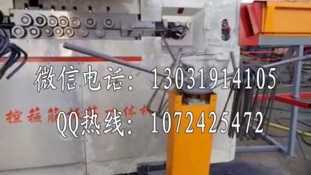 通辽全自动数控钢筋弯箍机厂家-弯箍机8VBN0