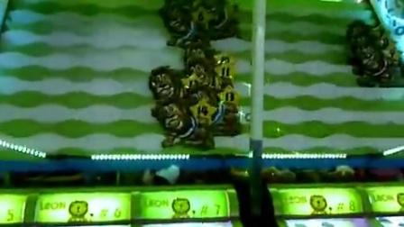 狮子赛马游戏机