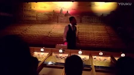 赛马游戏机博物馆