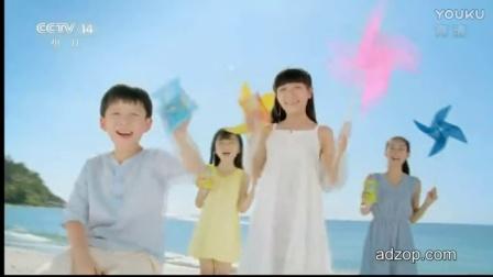 波力海苔点心面高清广告
