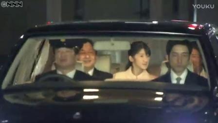 天皇陛下誕生日 愛子さま、悠仁さまが挨拶