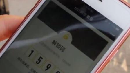 小黄车 网媒1402班2组