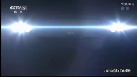 东风悦达起亚KX5汽车高清广告