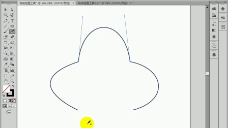 4.1  自由绘图工具