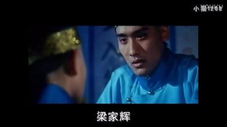 《慈喜的秘密生活》梁家辉