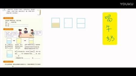 人教版小学数学五年级下课本P100讲解-分数的加法和减法-第100页-小雨姐姐学数学