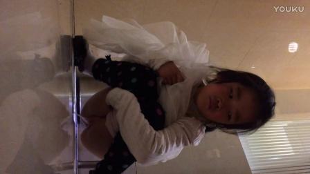 20150604女儿上厕所