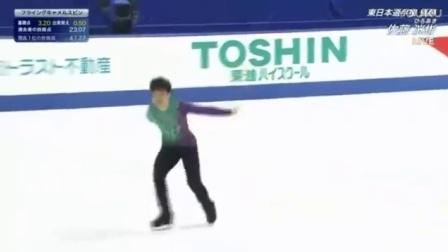 Hiroaki SATOU Japan Nats 2016 SP