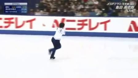 Koshiro SHIMADA Japan Nats 2016 SP