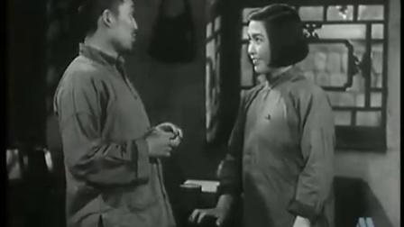 国产经典老电影《葡萄熟了的时候》1953年_标清