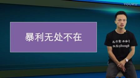 【创业故事】农村创业项目大全 (17)