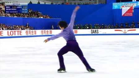 Shoma Uno - 2016 Japanese Nationals SP [HD, 1280x720p]
