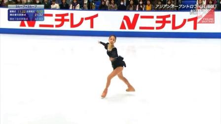 Yura Matsuda - 2016 Japanese Nationals SP [HD, 1280x720p]