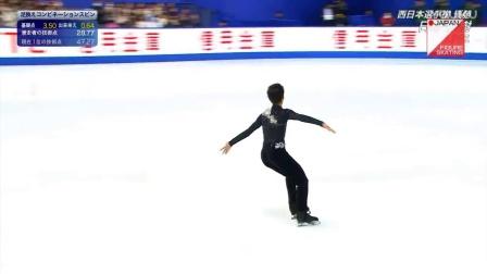 Ryuju Hino - 2016 Japanese Nationals SP [HD, 1280x720p]