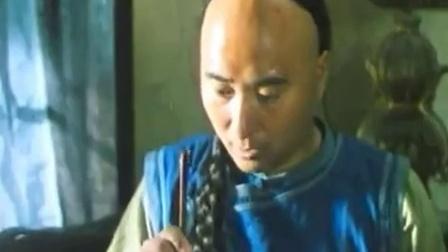 经典老电影故事片《太后吉祥》1996 陈佩斯,斯琴高娃,陈强_标清