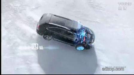 比亚迪唐新能源汽车高清广告