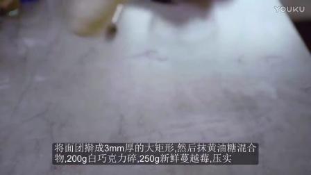 如何制作美味的白巧克力蔓越莓圣诞花环蛋糕卷!(蛋糕甜点制作)