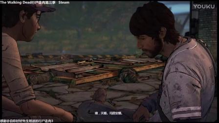 行尸走肉第三季 EP3 激烈交战!小镇覆灭!