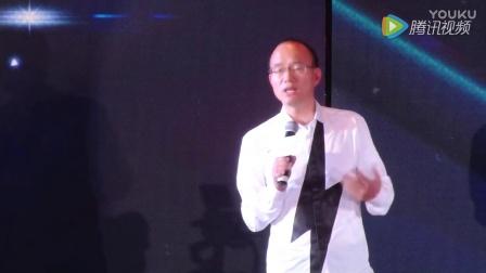 中国家庭生态3.0高峰论坛——郭广昌演讲实录