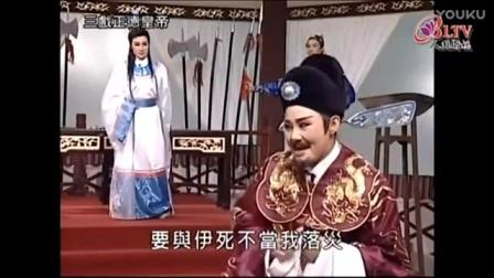 河洛歌仔戏-三戲正德皇帝(郭春美小咪石惠君)