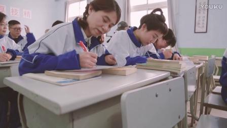 鞍山八中86.5班微电影《青春无悔》