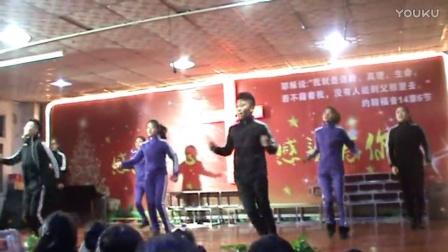 郑州沐恩堂2016圣诞晚会青年舞蹈