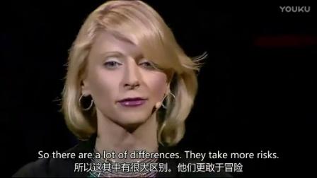 [TED][中英字幕]2012Amy Cuddy- 肢体语言塑造你自己