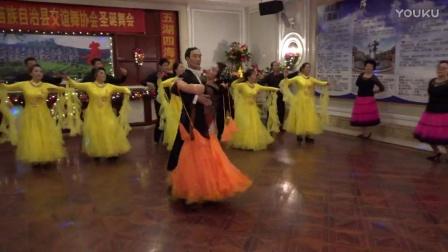 保亭黎族苗族自治县交谊舞协会圣诞舞会剪影---慢三步舞《又见北风吹》
