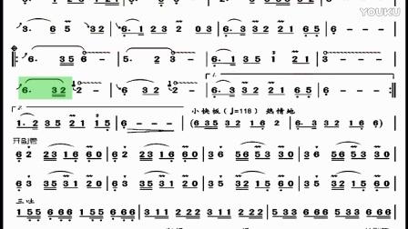葫芦丝动态谱:清清玉湖水