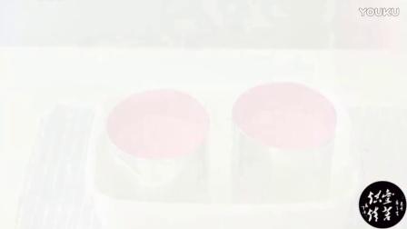 【壹苦烘焙】美味烘焙 粉色奶油芝士慕斯 蓝莓酸奶冻