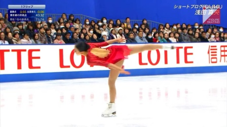 Mao Asada - 2016 Japanese Nationals FS