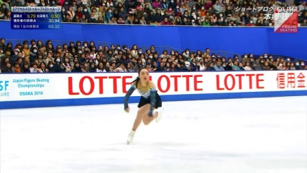 Rika Hongo - 2016 Japanese Nationals FS