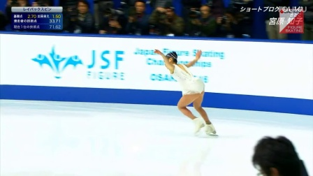 Satoko Miyahara - 2016 Japanese Nationals FS