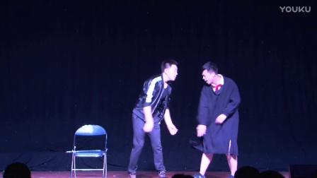 《休休的铁拳》——大连理工大学爪马话剧团