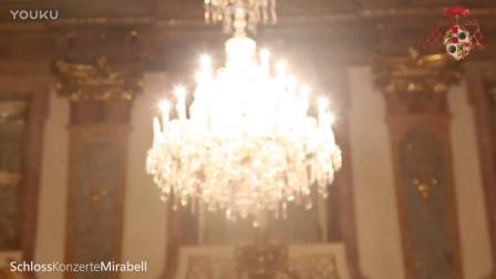 米拉贝尔宫殿音乐会