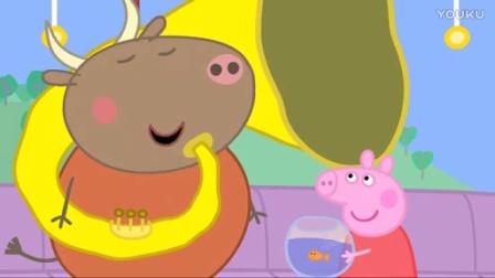 小猪佩奇519第二季 粉红猪小妹