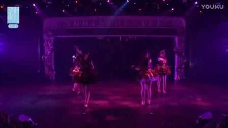 161224 SNH48 Team XII 《初吻练习曲》费沁源 於佳怡 邹佳佳 张文静 (代号XII公演首演第2日)