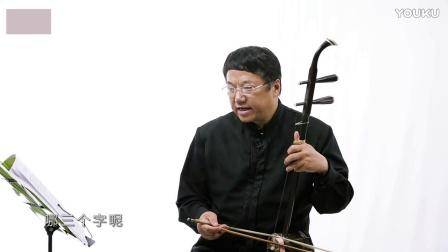 王永德二胡教程_苏州二胡培训学校东风破二胡谱子二胡乐器购买