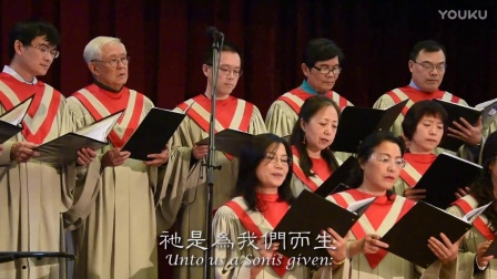 2016-12-25 聖嬰降生 For unto Us a Child is Born