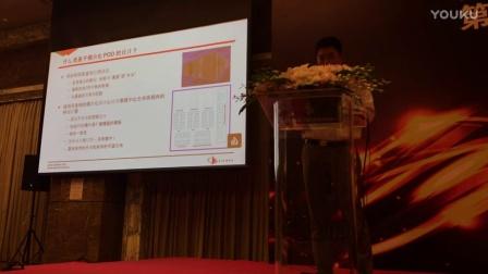 《西蒙领航Colo数据中心布线》-陈宇通于第四届IDC发展蓝图与技术架构高峰论坛的演讲