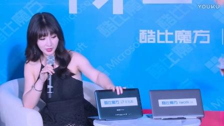 柳岩回答媒体提问,分享在深圳时的经历。