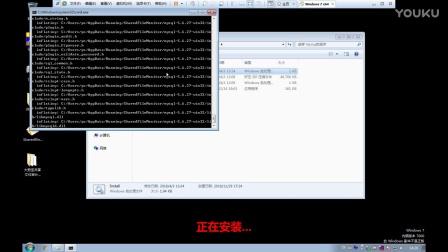 大势至局域网共享文件管理系统-数据库安装和卸载